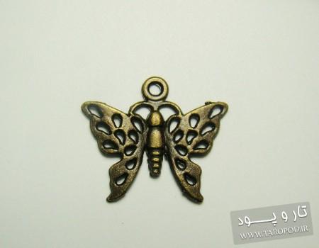 آویز پروانه