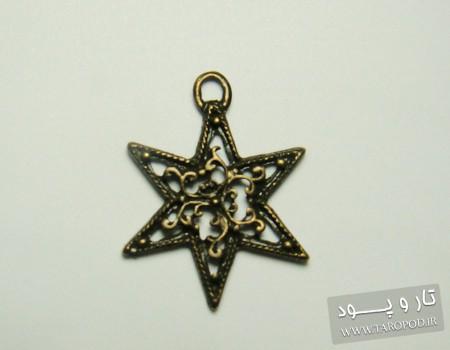 آویز ستاره