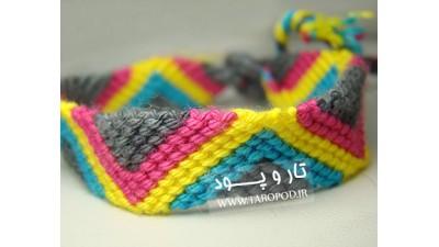 دستبند دوستی رنگارنگ