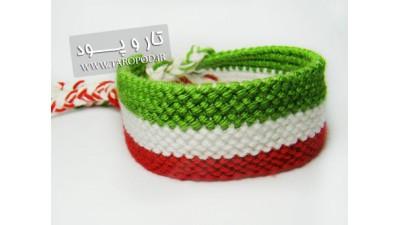 دستبند دوستی ایران