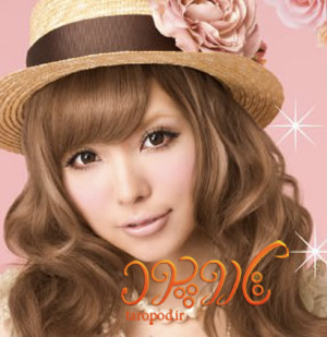 انتخاب رنگ موی مناسب با پوست صورت و نکات رنگ کردن مو