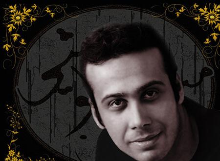 توهین زننده مجری شبکه اموزش به محسن چاووشی