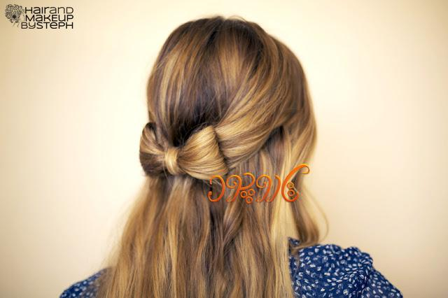 آرایش زیبای مو با مدل جدید پاپیونی