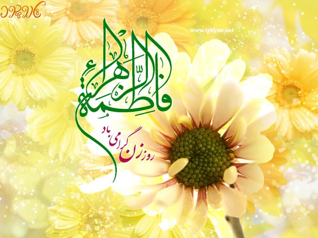 عیدی تاروپود بمناسبت روز مادر (تمدید شد)